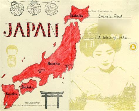 japanese sketchbook emuse japan sketchbook