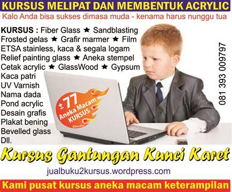 Kursi Salon Letter S Warnet Kuat Murah Aneka Warna website ini di dalamnya berisi kursus aneka macam
