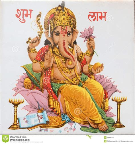 imagenes de flores hindu ganesha sitting on lotus flower india royalty free stock