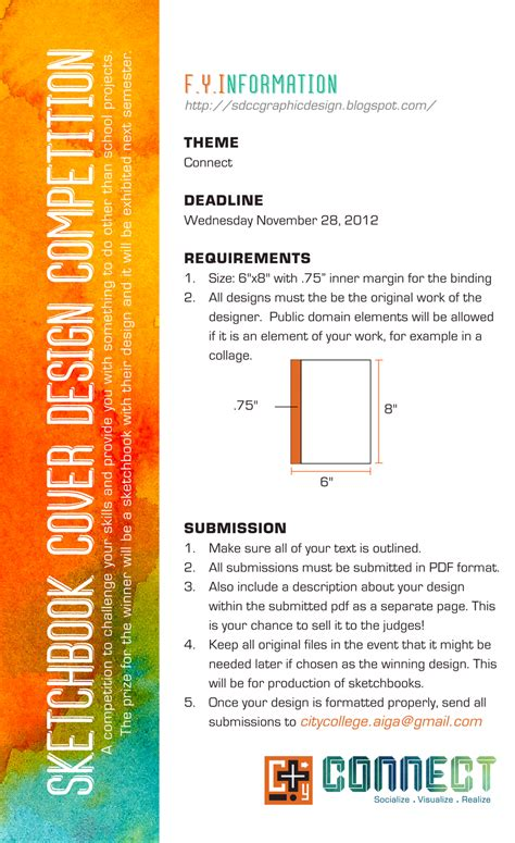 graphic design contest rules sketchbook competition deadline this week sdcc graphic
