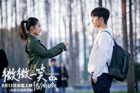film love o2o sub indo wei wei yi xiao hen qing cheng 1080p 720p bluray torrent