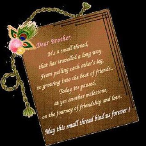 rakhi festival celebrations messages sms rakhi gifts