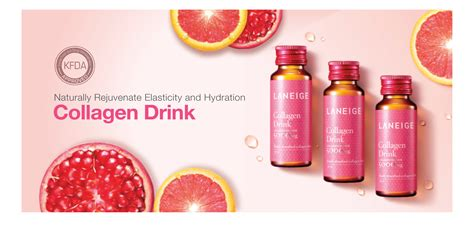 Collagen Whitening Drink collagen laneige hk