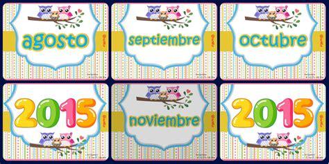 imagenes educativas meses del año tarjetas imprimibles meses del a 241 o 9 motivo b 250 hos