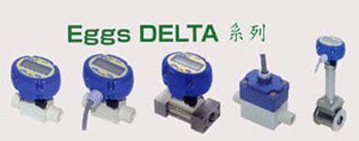 Termurah Liquid Flow Sensor Aichi 1cm energytek corporation