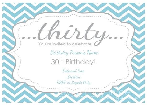 free printable 30th birthday invitations