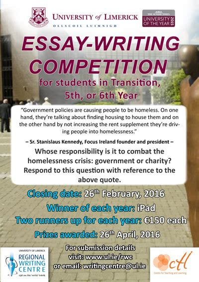 Essay Writing Competition 2014 For College Students by Secondary School Essay Writing Competition 2016 Of Limerick