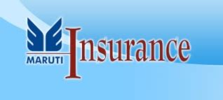maruti insurance vs other insurance companies differences