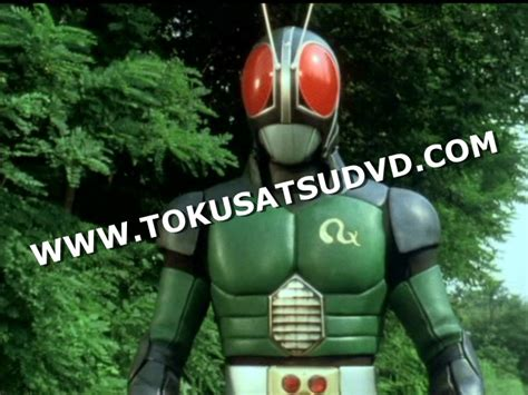Tribute Belt Robo Kamen Rider Black Rx Series kamen rider black rx dvd tv series