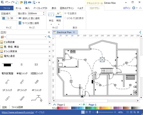 home design software electrical electrical floor plan software home design
