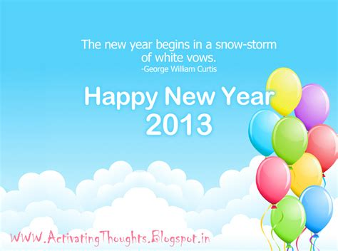 activating thoughts happy new year 2013