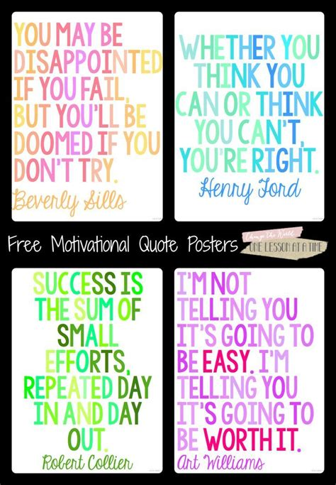 printable motivational quotes for students all things upper elementary motivational quotes for