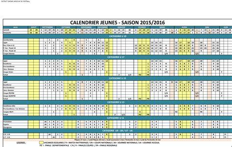 actualit 233 calendrier des jeunes 2015 2016 club