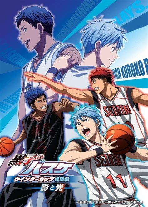 film anime kuroko no basket kuroko no basket movie 1 winter cup soushuuhen kage to