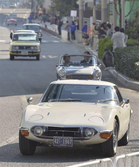 Craig Toyota In Daniel Craig S Favorite Bond Car Is A Toyota The Japan Times