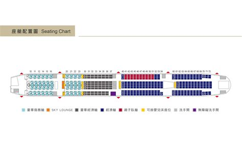 air canada 777 300er seat map brokeasshome