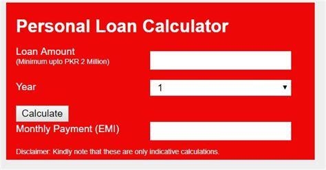 boat loan calculator key bank mcb personal loan calculator key features eligibility