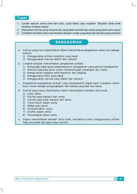 Intisari Sastra Indonesia Utk Smp Dan Sma contoh gaya bahasa mosik express