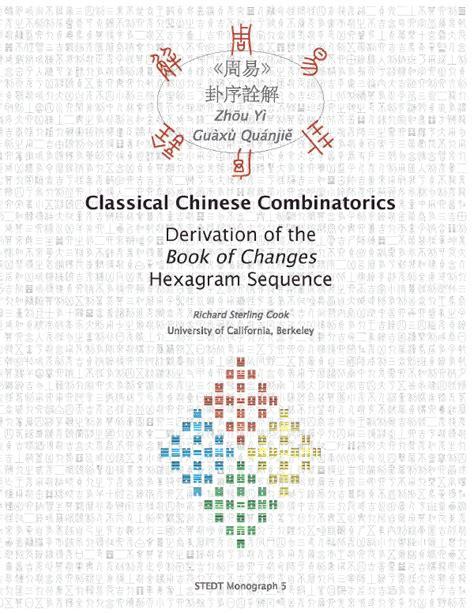 glimpses of china and homes classic reprint books classical combinatorics
