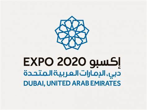 Logo Design Competition Expo 2020 | expo 2020 dubai logo design competition boy dubai