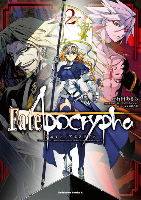 Kaset Dvd Anime Fate Apocrypha image fate apocrypha volume 2 cover jpg type moon wiki fandom powered by wikia