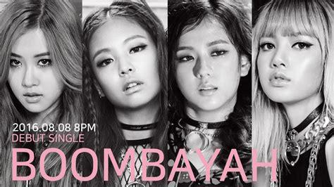 blackpink x2 블랙핑크 blackpink 데뷔곡은 붐바야 boombayah 통통영상 youtube