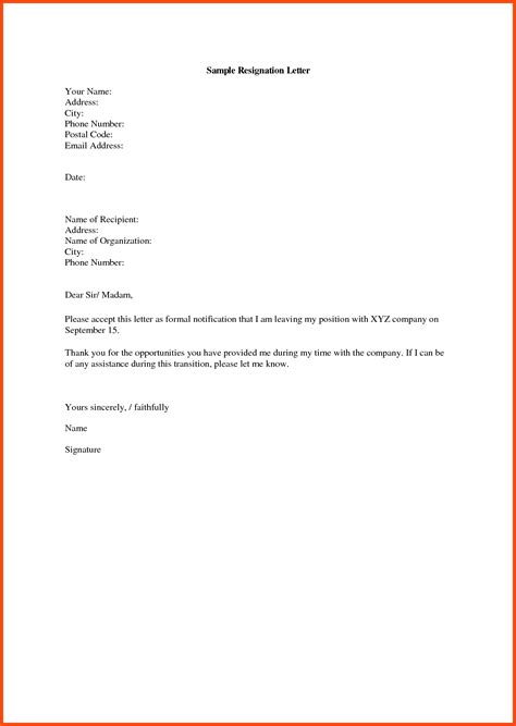 How To Make A Resignation Letter With Reason Simple Resignation Letter Exle Program Format