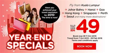 Airasia Year End Offer | image gallery special promo