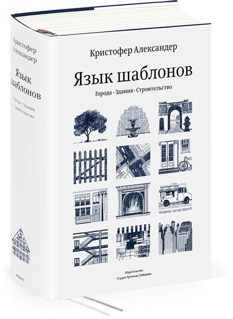 pattern language towns buildings construction pdf a pattern language towns buildings construction by