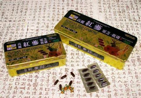 Ginseng Cair korean ginseng lingzhi deer antlers soft capsule id