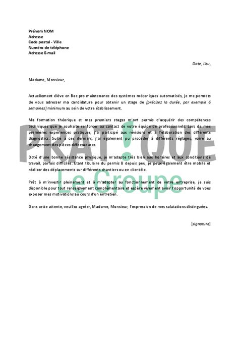 Lettre De Motivation Ecole Technicien Lettre De Motivation Pour Un Stage De Technicien De Maintenance Pratique Fr