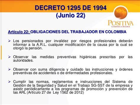incremento para pensionados en colombia para el 2016 cual fue el aumento en colombia para los pensionados en el