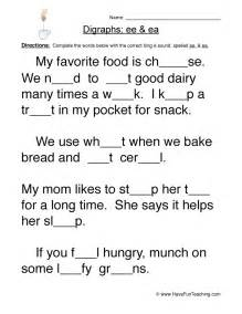 long vowel worksheets page 2 of 5 have fun teaching