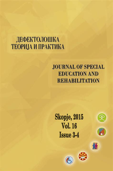 journal  special education  rehabilitation