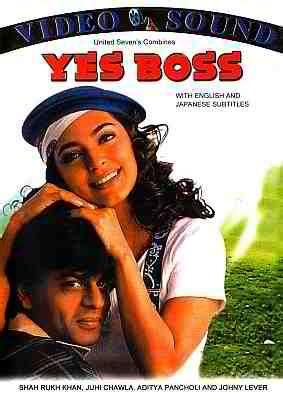 film india yes boss ratingmovies com yes boss 1997