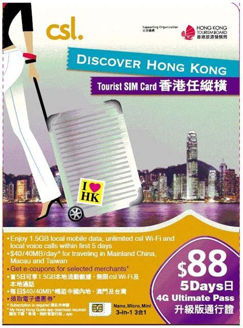 Aktivator Simcard Hk citybus new world eshop