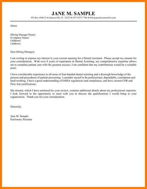 best cover letter introduction 7 cover letter exle 2017 park attendant