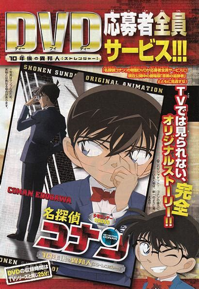 Miracle From Heaven Sub Indo Detective Conan 4 Sub Indo Mkv