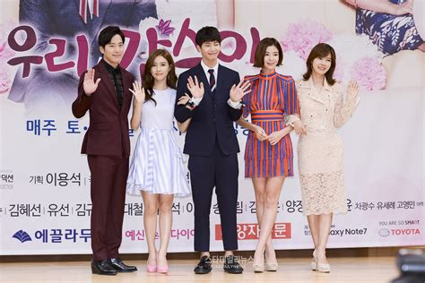 bioskopkeren our gab soon kim so eun is confident she and song jae rim will win best