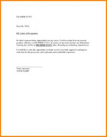 regine letter format in english formal resignation format