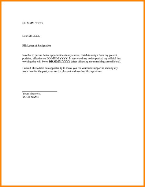 letter of format regine letter format in formal resignation format