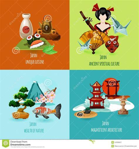 Japan Design by Japan Design Set Stock Vector Image 54339627