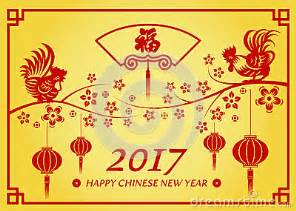 When is chinese new year in canada in 2017 when is chinese new year