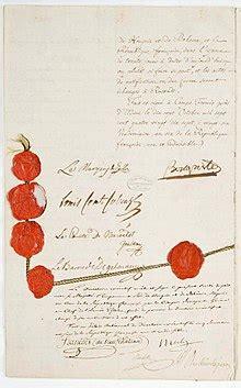 trattato di maastricht testo trattato di coformio