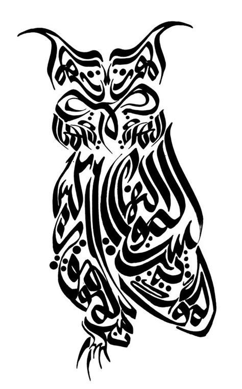 animal tattoo writing zoomorphic arabic calligraphy arabic calligraphy