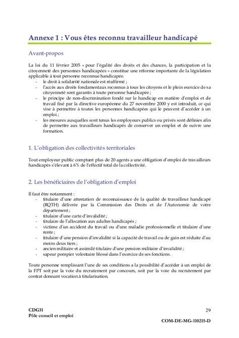 Exemple De Lettre De Motivation Fonction Publique candidature spontan 233 e collectivit 233 territoriale lettre