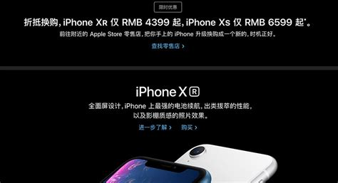 apple expands iphone xs and xr trade in program countries around the world