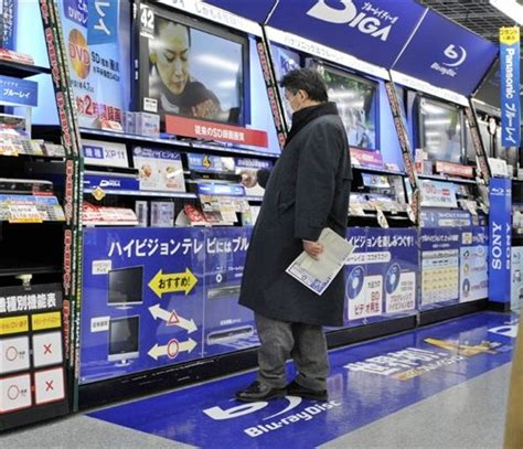 dvd format in japan toshiba launches blu ray after dvd setback report