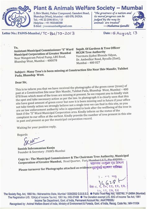Request Letter Cutting Of Trees Paws Mumbai Press Kit Update Paws Mumbai Send Suggestion To Mcgm Tmc Nmmc In Regards To Tree