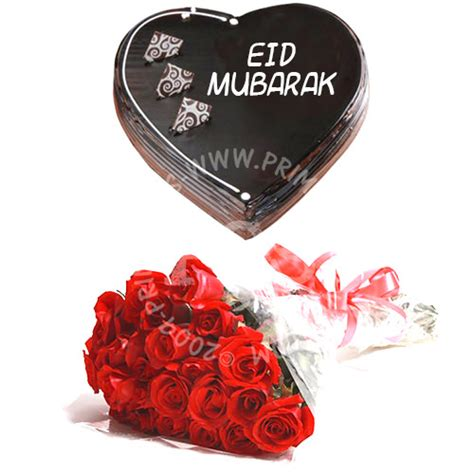 eid ul adha gifts to pakistan cheap eid gifts to pakistan